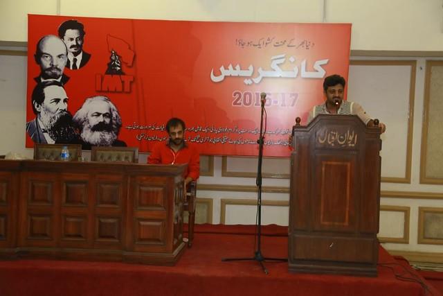 Lal Salaam Congress 2016-17 Day - 02
