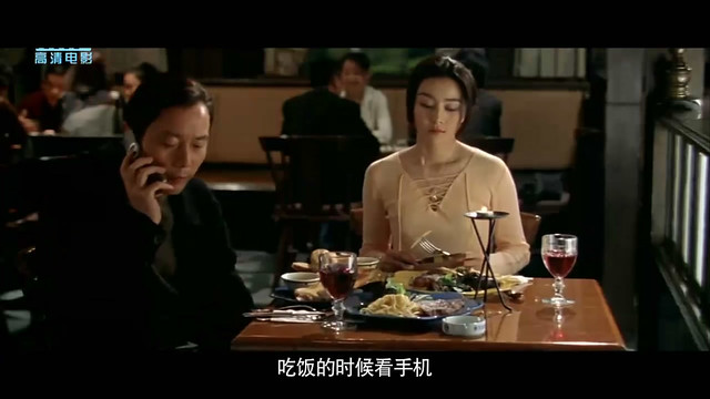 Fan bingbing Cellphone movie