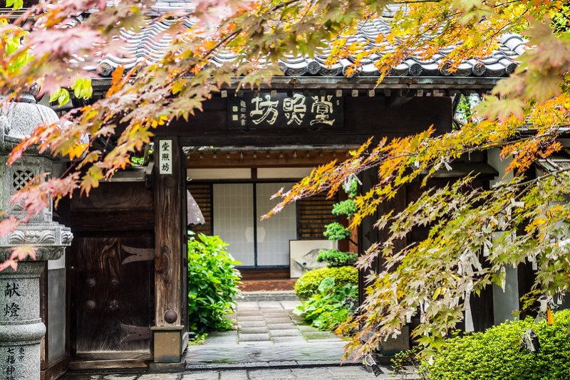 Templo Zenkoji