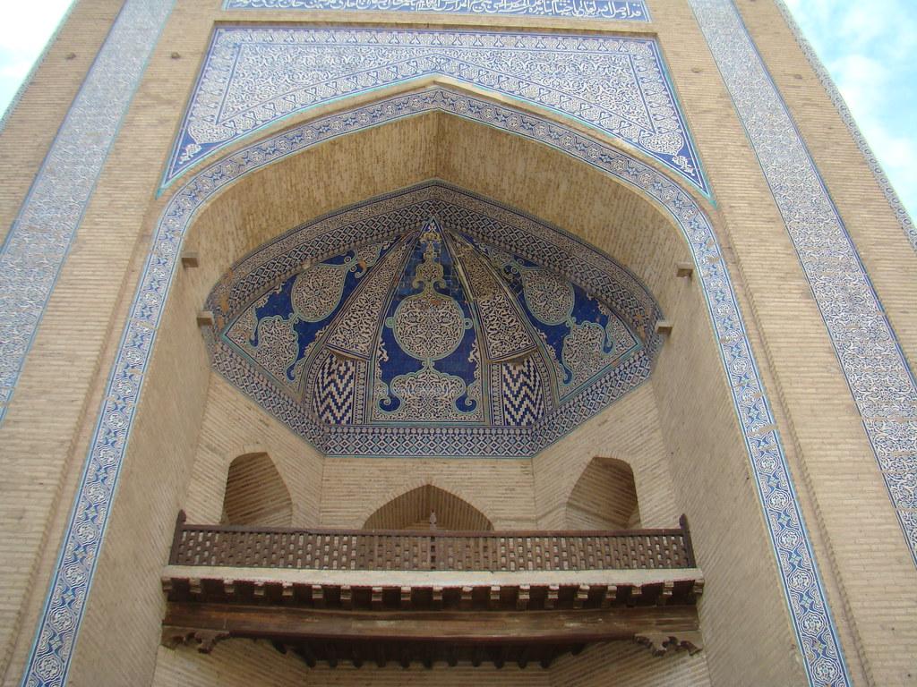 Jiva Madrasa de Allakuli Khan Hotel Orient Star Khiva Uzbekistan 19