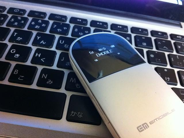 EMOBILE Pocket Wi-Fi D25-HW