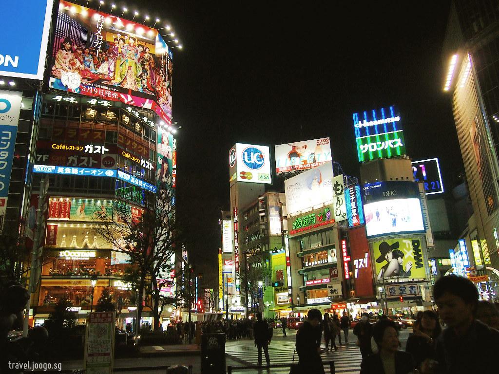Shibuya Crossing - travel.joogo.sg