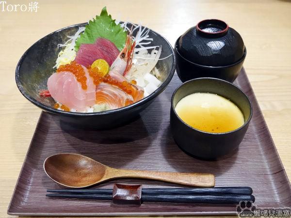 Toro將丼定食堂