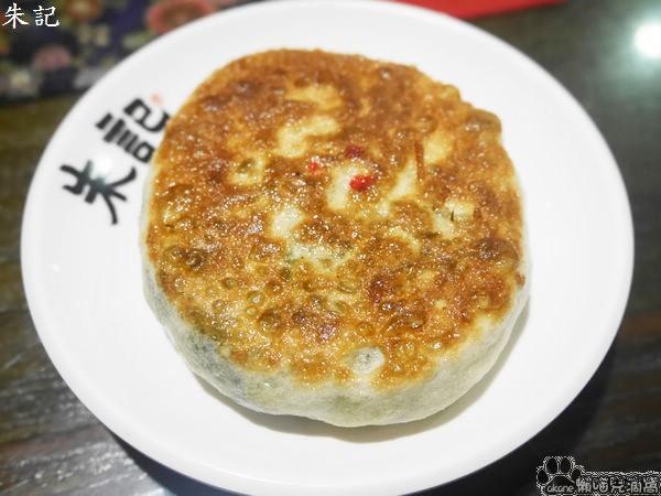 朱記餡餅粥