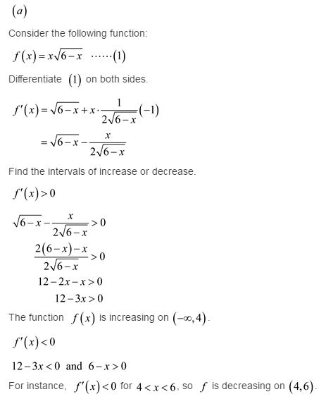 stewart-calculus-7e-solutions-Chapter-3.3-Applications-of-Differentiation-35E