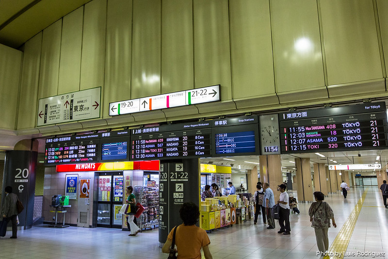 info trenes-47