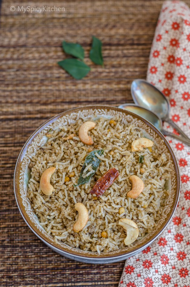 Black Gram Dal Rice, Black Gram Rice, Urad Dal Rice, Ulundu Rice, Blogging Marathon, Fried Rice, Masala Rice, South Indian Food, South Indian Rice, Indian Food, Tamil Food, Tamil Cuisine,  Minapappu Annam, Ulundu Sadam
