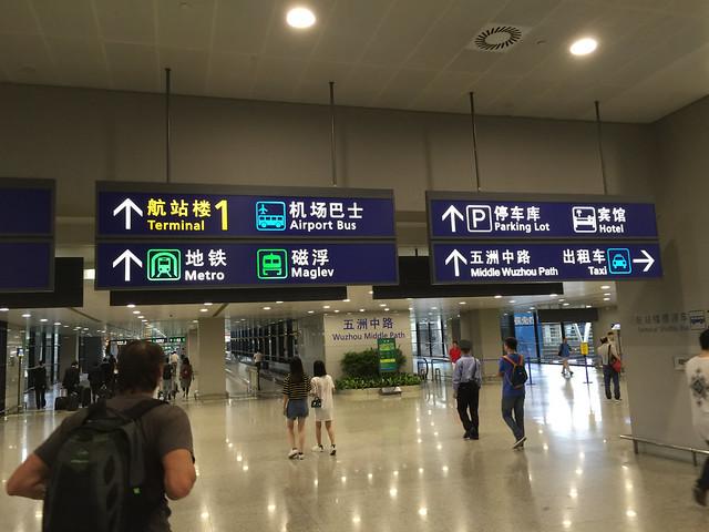 上海空港での乗り継ぎ