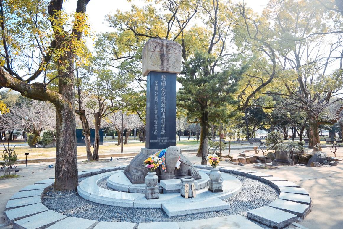 2016 廣島原爆遺址 Hiroshima 78