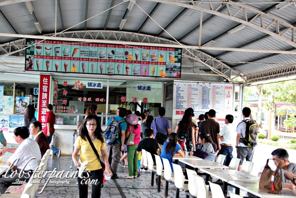 14 September 2012: Hualien Sugar Factory 花蓮觀光糖廠 | Hualien, Taiwan
