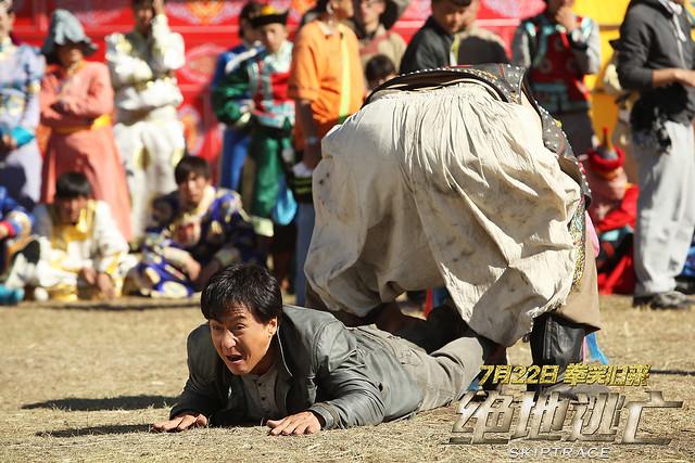 Jackie Chan Mongolia