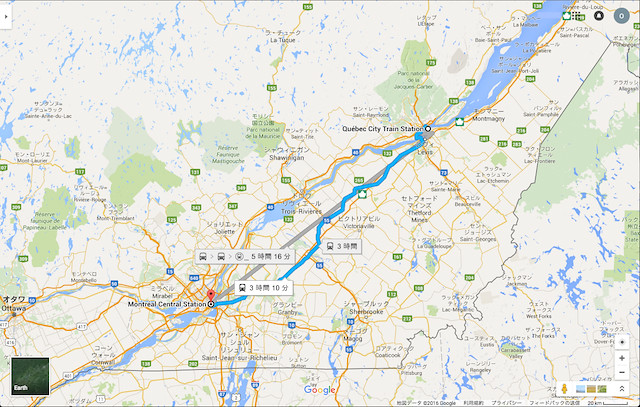 VIA Route