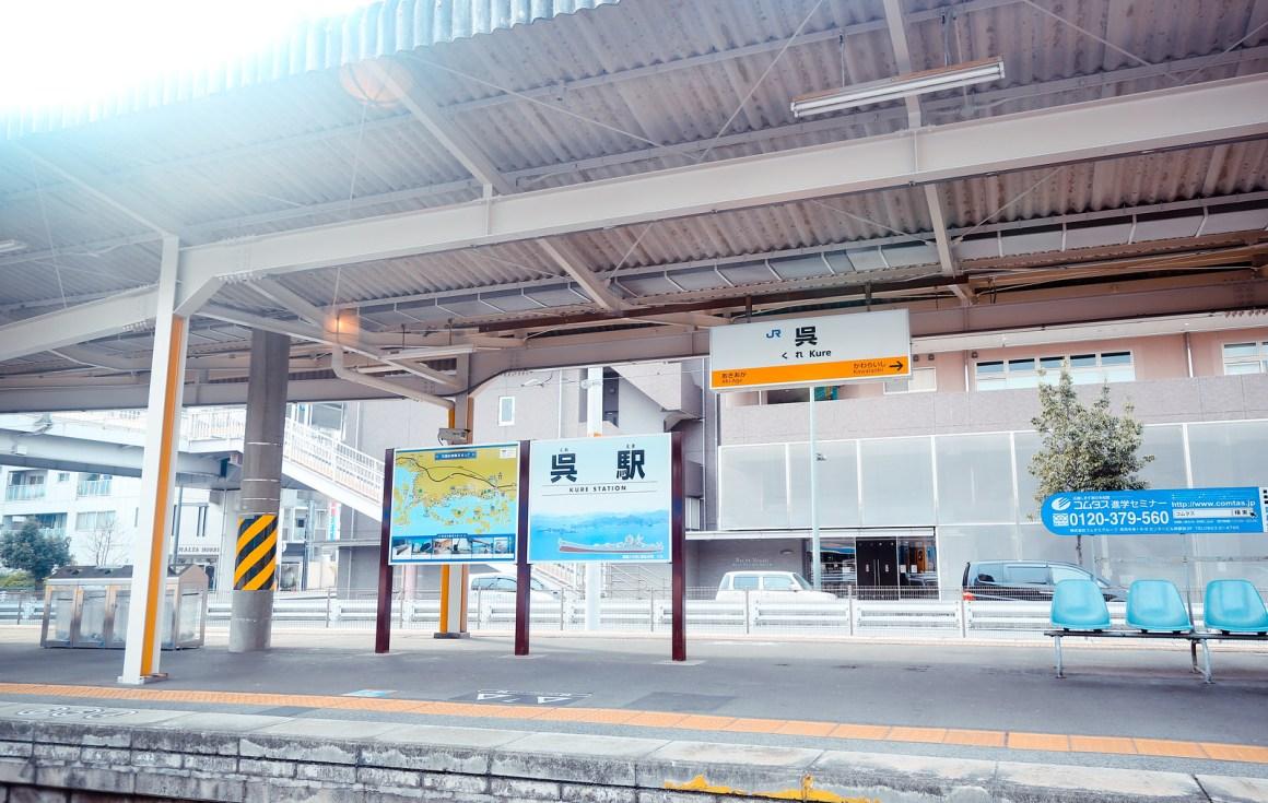 大久野島兔子島 Hiroshima 174