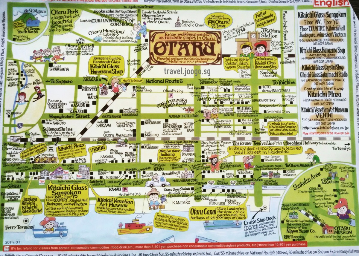 Otaru Map - travel.joogo.sg