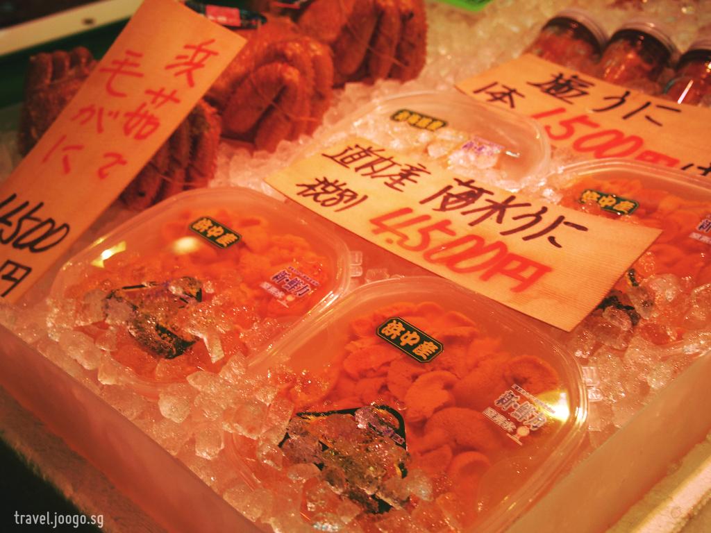Sankaku Fish Market 2 - travel.joogo.sg