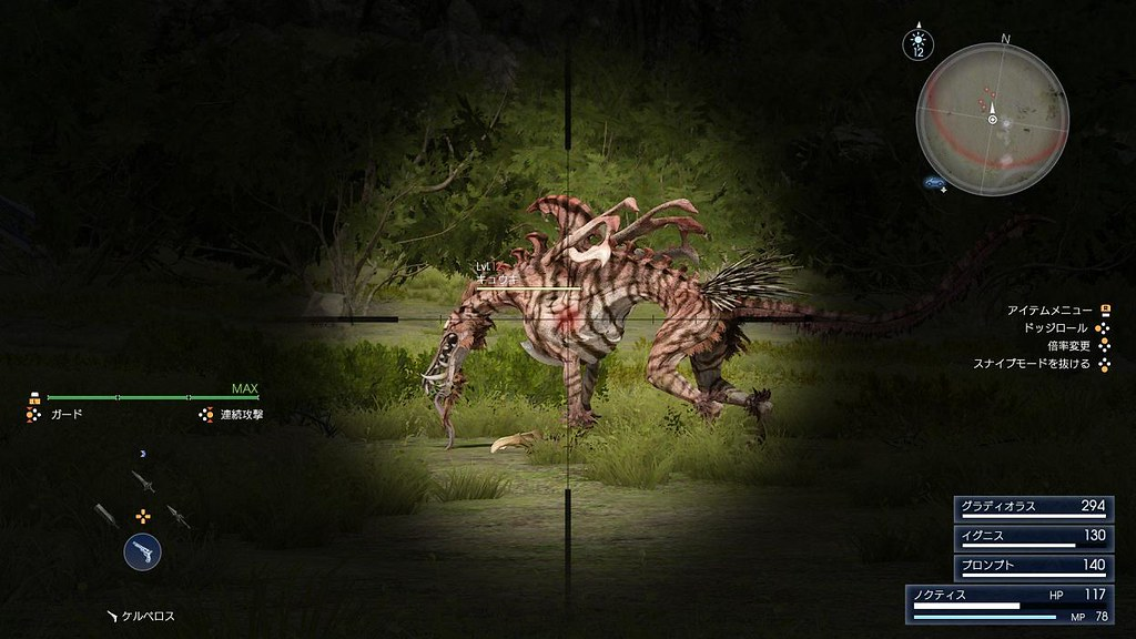 Final-Fantasy-15_c