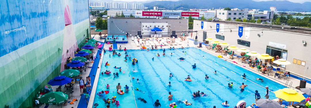 Daegu | A Pool Party at Hotel Interburgo EXCO