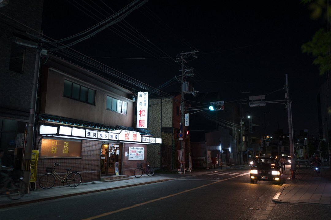 日本大阪松蘭燒肉