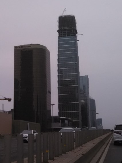 China World Trade Center 3B