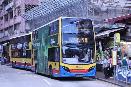 地區行政主導計劃 研改善香港仔交通   黃俊邦   香港獨立媒體網
