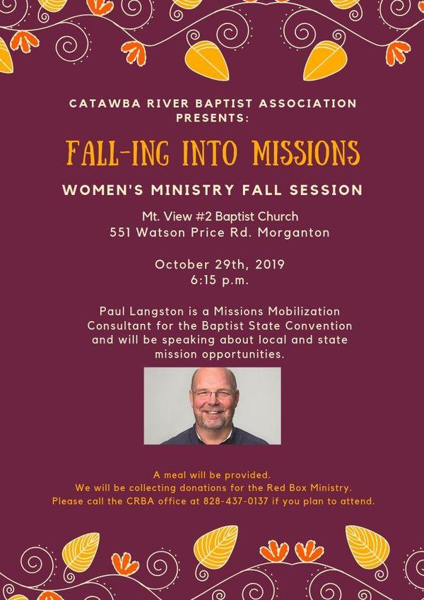 WMU Fall Meeting Flyer 2019