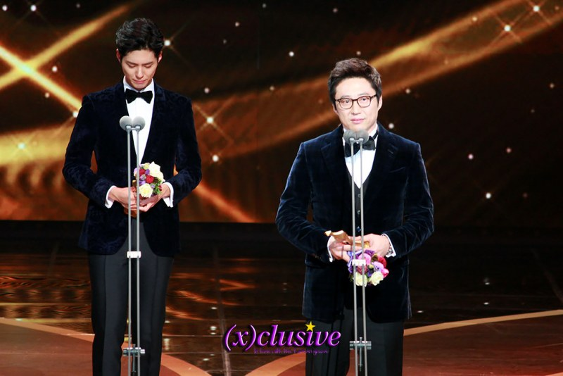Park Shin Yang (My Lawyer, Mr. Jo)