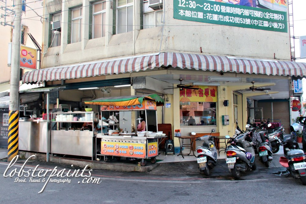 15 September 2012: Aunty's Authentic Taste 阿嬤ㄟ古早味 | Hualien, Taiwan