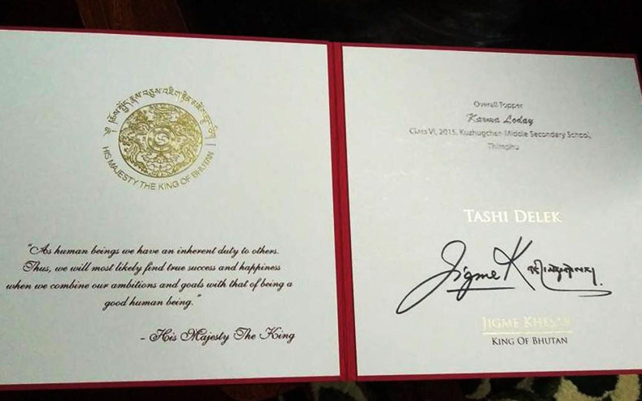 2016 - Certificate