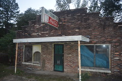 247 Mary's Colonial Club, McGehee, AR