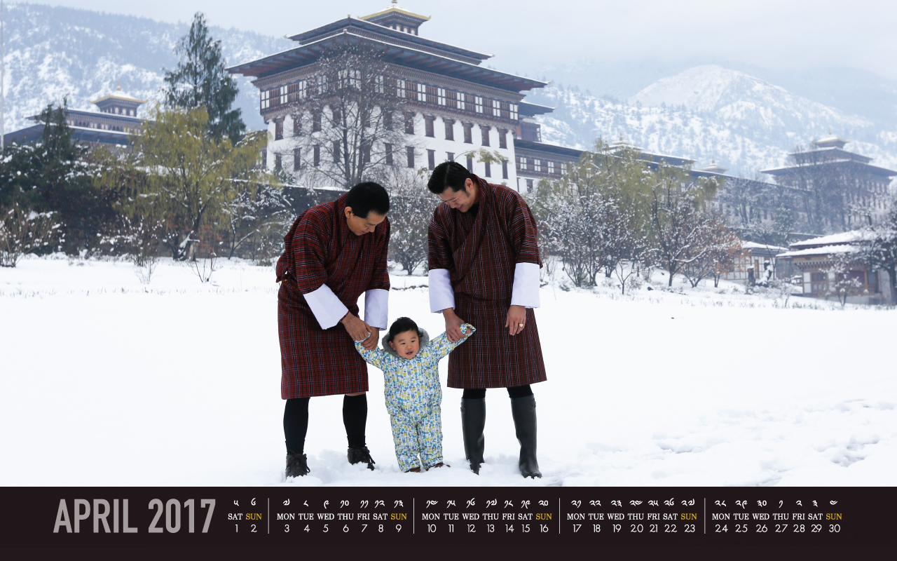 2017 - April Calendar