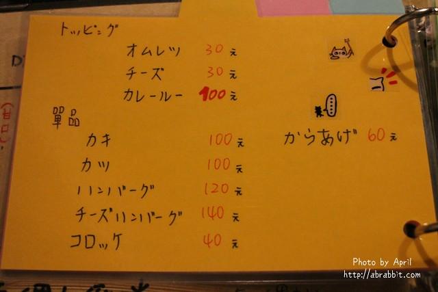 30468671861 778095a48f z - [台中]異鄉人咖哩 日式食堂--日籍主廚料理,滋味超棒的日式咖哩,每種口味都好好吃啊!@西區 向上北路 勤美