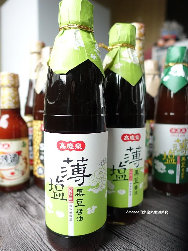 高慶泉-純釀造醬油-蒜泥白肉、甘醇醬關東煮、紅燒、沾食、甘醇好味道 8