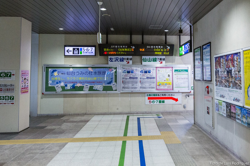 info trenes-27
