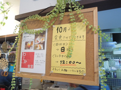 2016110501