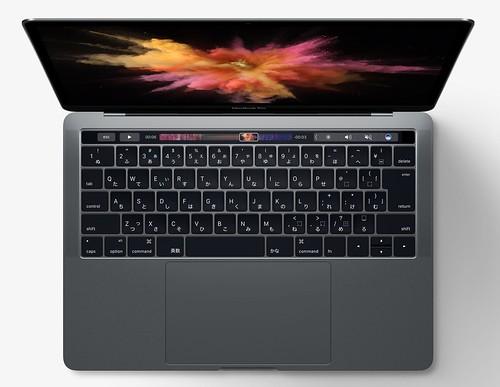 MacBook Pro_-_Apple(日本)