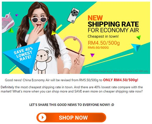 ezbuy new shipping fee