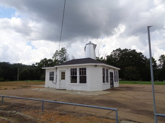 Giant Coffee Pot, Brookhaven MS