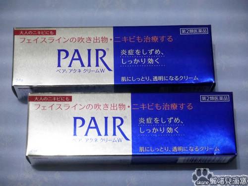 PAIRACNE治痘