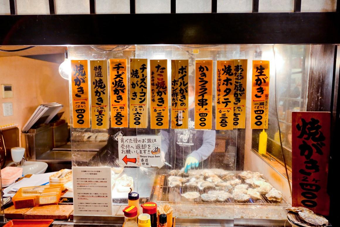 2016 廣島宮島 嚴島神社 Hiroshima 147