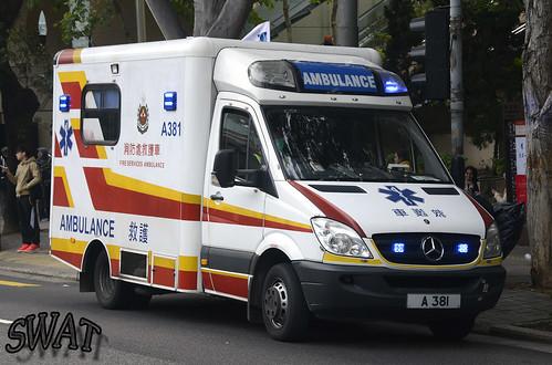 香港醫療輔助隊於渣打香港馬拉松2014期間借用消防處救護車 | Hong Kong Auxiliary Medical … | Flickr
