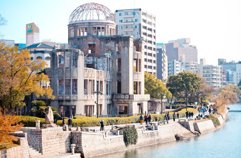 2016 廣島原爆遺址 Hiroshima 106