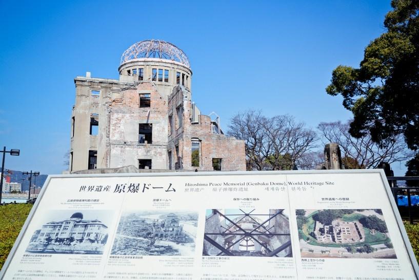 2016 廣島原爆遺址 Hiroshima 65