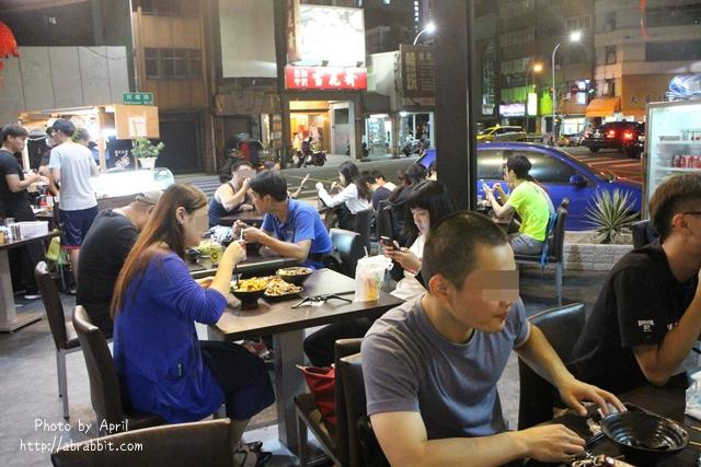 29009220413 a32e4ae8e6 z - [台中]飯飯 深夜食堂--台中火車站附近的日式深夜食堂,來碗燒肉飯吧!@中區 火車站 民權路