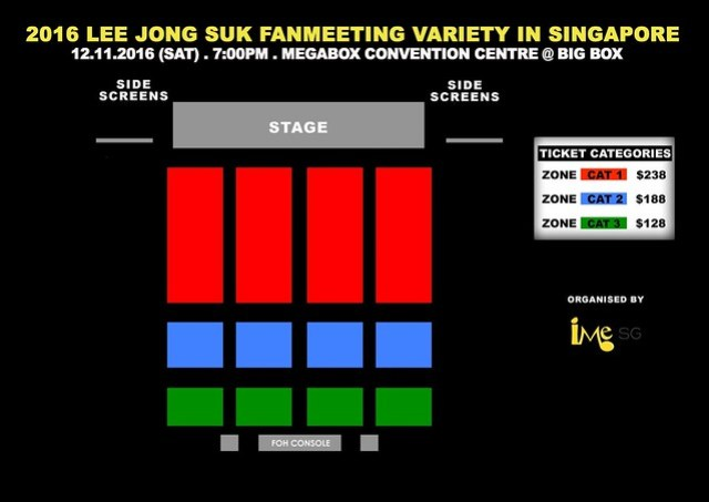 Lee Jong Suk Fan Meeting VARIETY in Singapore Seating Plan