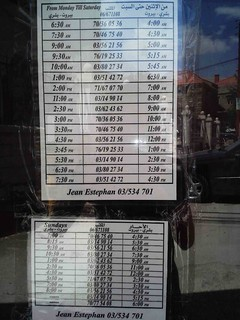 Estefan Bus Schedule Bcharre