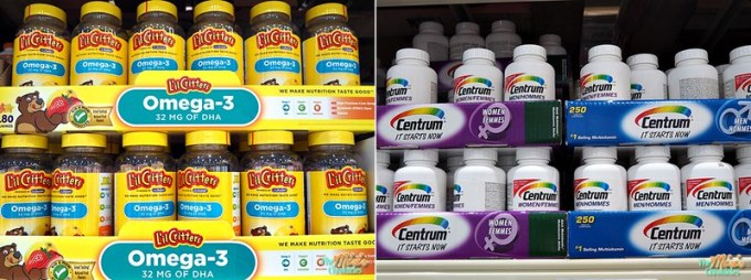 vitamins and supplements at landers