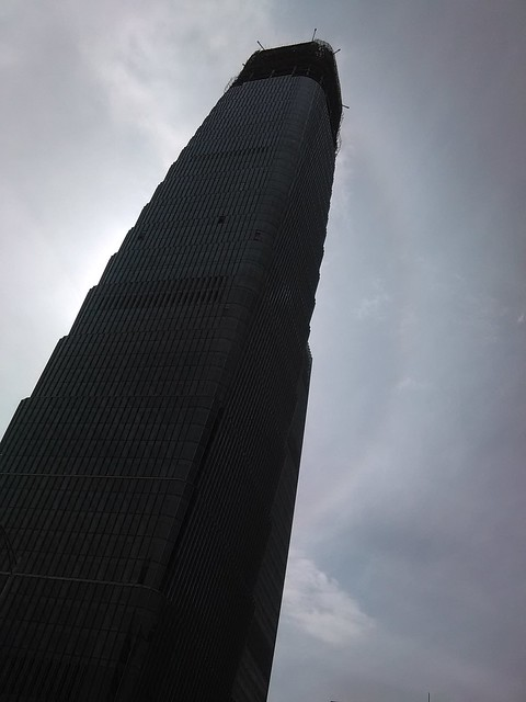 China World Trade Center 3B Tower