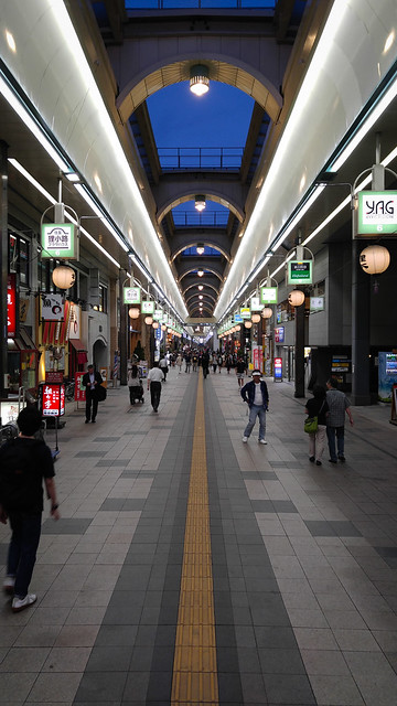 Tanuki Koji Shopping Arcade