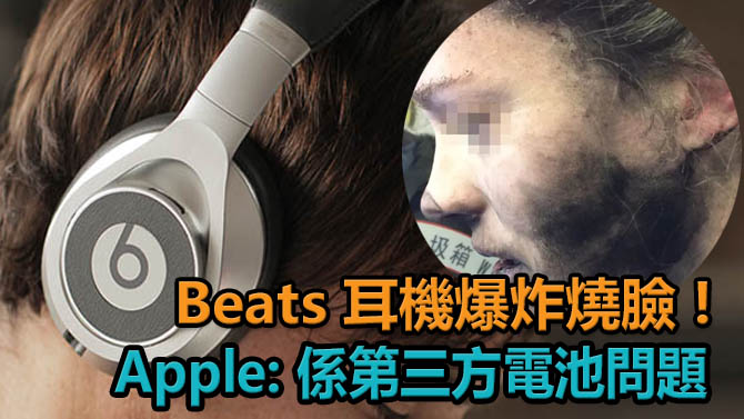 beats_feature image