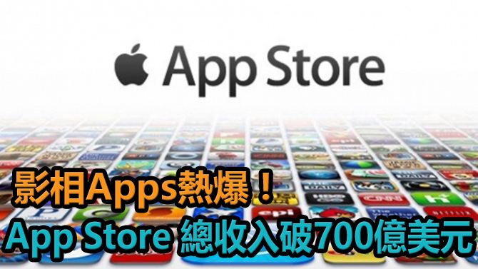 appstore_feature image